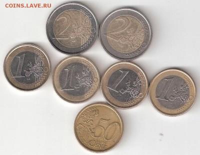 Италия 7 монет европериода, разные - 7euru Italia р