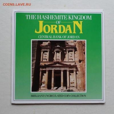 банковский годовой набор монет Иордания 1985 в буклете UNC - bankovskij_godovoj_nabor_monet_iordanija_1985_v_buklete_unc (1)