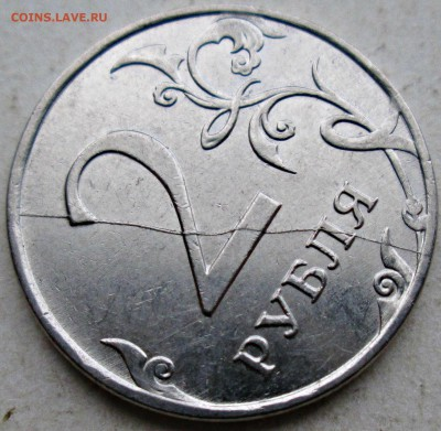 2руб 2011г - полные расколы реверса 2шт     7июля  22-00мск - IMG_0578