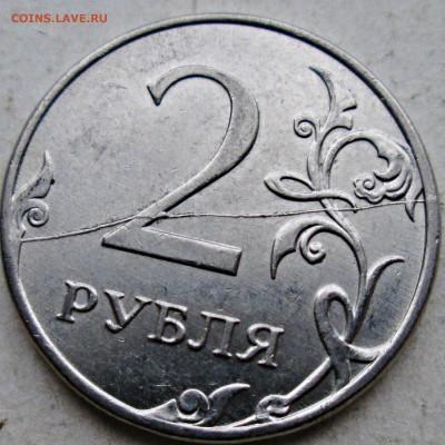 2руб 2011г - полные расколы реверса 2шт     7июля  22-00мск - новый коллаж