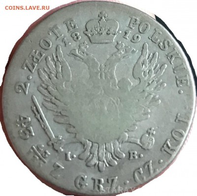 Польское королевство в составе РИ: два злотых 1819 года,I.В. - 7A3F85C1-07C0-4575-937F-57F69EC33750