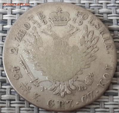 Польское королевство в составе РИ: два злотых 1819 года,I.В. - 20180705_171738