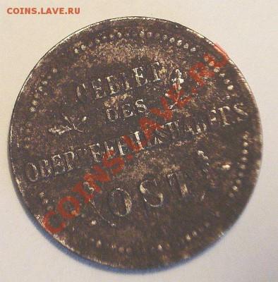 2 коп 1916 года-что это за изделие? - 2к-2