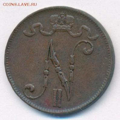 1 и 5 пенни 1911 до 08.07.18, 22:30 - #999-r