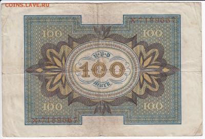 ГЕРМАНИЯ - 100 марок 1920 г. до 12.07 в 22.00 - IMG_20180706_0004