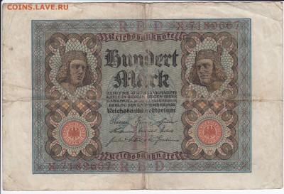 ГЕРМАНИЯ - 100 марок 1920 г. до 12.07 в 22.00 - IMG_20180706_0001
