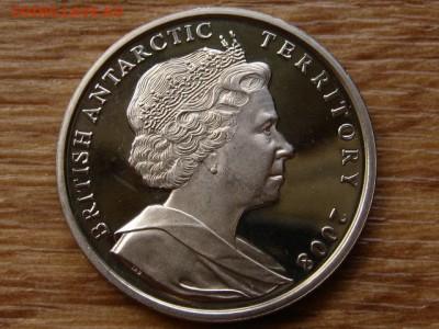 Брит. Антарктика 2 фунта 2008 до 07.07.18 в 22.00 М - IMG_6426.JPG