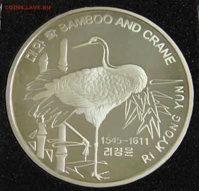 Монеты Северной Кореи на политические темы? - DSC00498.JPG