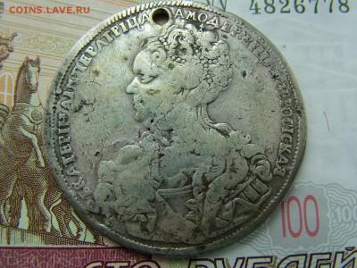 1 рубль 1725 года с отверстием до 11.07.2018 в 22.00 - DSCF9030.JPG