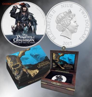 КИНЕМАТОГРАФ на монетах и жетонах - пираты 2017