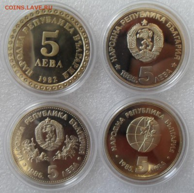 Болгария. - SDC11851.JPG