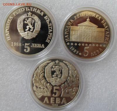 Болгария. - SDC11853.JPG