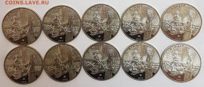 Казахстан 10 монет Суиндир с 200р до 11.07.2018 в 22.00 - с1