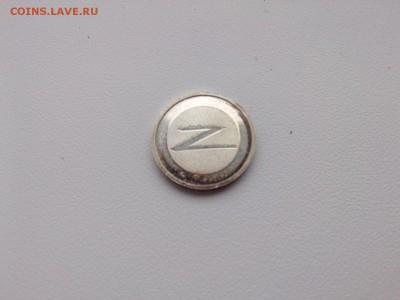 КИНЕМАТОГРАФ на монетах и жетонах - IMG05134