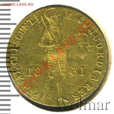 Коллекционные монеты форумчан (золото) - 174591_1