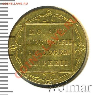 Коллекционные монеты форумчан (золото) - 174591_2 1