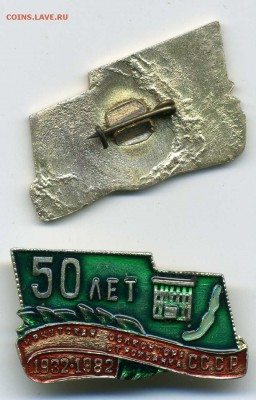 Медали, знаки и прочие артефакты на банковскую тему - хх172