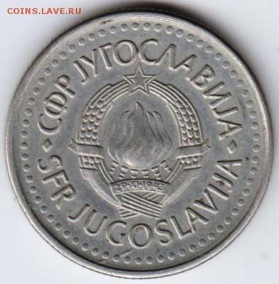 Югославия 10 динаров 1983 г. до 24.00 17.07.18 г. - 003