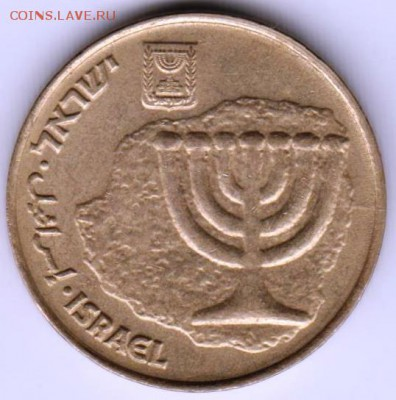 Израиль 10 агорот до 24.00 17.07.18 г. - 004