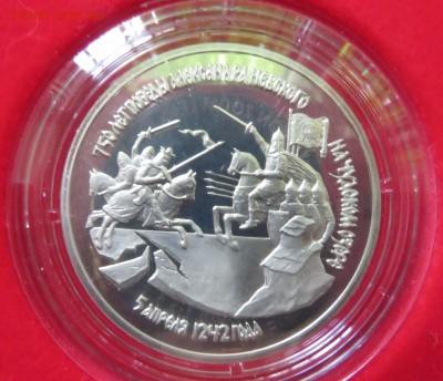 Набор 1, 3 и 5 рублей Памятники Пруф - IMG_3217.JPG