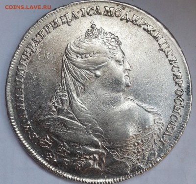 1 рубль 1886 (А.Г) оценка - рротть87