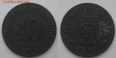 Нотгельды. - 10 пф. 1917г. Донауэшинген.JPG