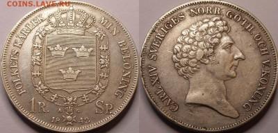 Швеция. - 1 riksdaler specie 1842