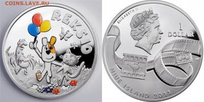 Кошки на монетах - НИУЭ-Рекс-4
