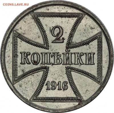 О фотографировании монет - 2 копейки 1916 ОСТ реверс