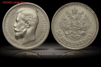 О фотографировании монет - Template1_LG1913_N
