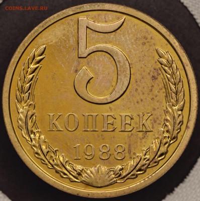 О фотографировании монет - 5к -