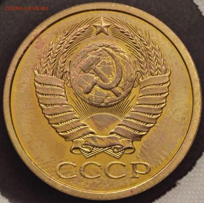 О фотографировании монет - 5к=