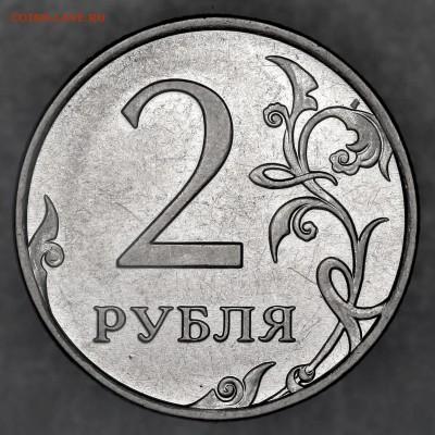 О фотографировании монет - 2р