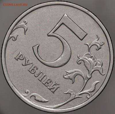 О фотографировании монет - 5р=-=