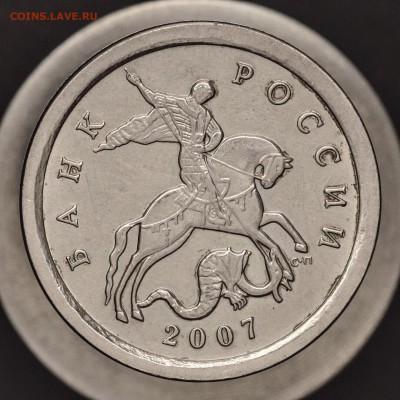 О фотографировании монет - 1коп