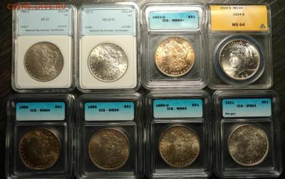 монеты США (вроде как небольшой каталог всех монет США) - IMG-20171207-WA0026_1