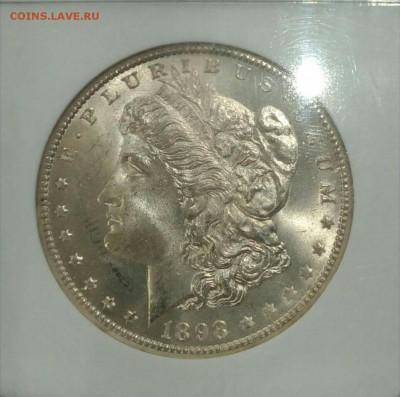 монеты США (вроде как небольшой каталог всех монет США) - IMG-20180112-WA0025_1_1