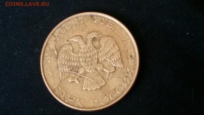 Бракованные монеты - IMG_20180718_145411