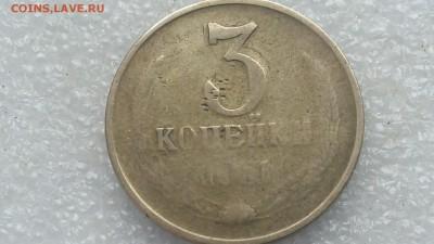 Бракованные монеты - IMG_20180702_152547