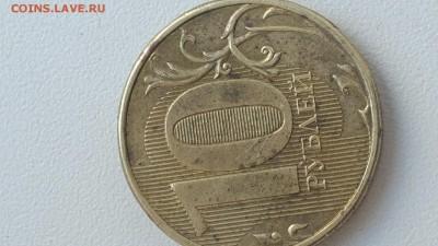 Бракованные монеты - IMG_20180718_115535