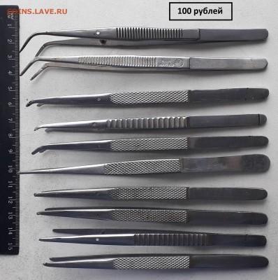Инструмент стоматолога до 24-07-2018 до 22-00 по Москве - Инструмент 2