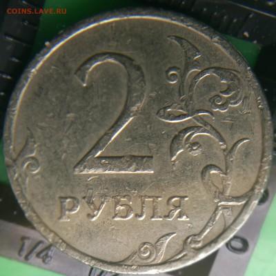Бракованные монеты - IMG_20180719_103627