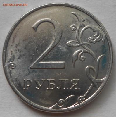 Медали, знаки и прочие артефакты на банковскую тему - DSCN6668.JPG