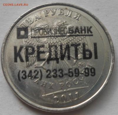 Медали, знаки и прочие артефакты на банковскую тему - DSCN6667.JPG