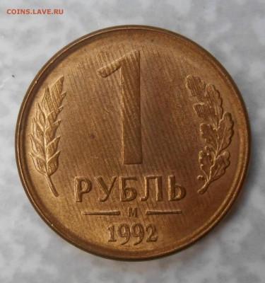 Бракованные монеты - DSCN0833.JPG