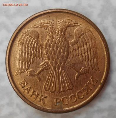 Бракованные монеты - DSCN0834.JPG