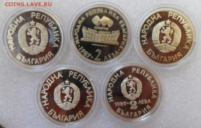 Болгария. - SDC11860.JPG