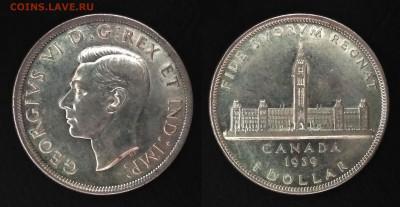 Канада 1 доллар 1939 г визит в Оттаву - 26.07 22:00мск - IMG_20180708_120441