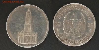 Германия 5 рейхсмарок 1935 Кирха - 26.07 22:00мск - IMG_20180708_120605