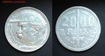 Бразилия 2000 рейсов 1935 г, серебро - 26.07 22:00мск - Браз_500